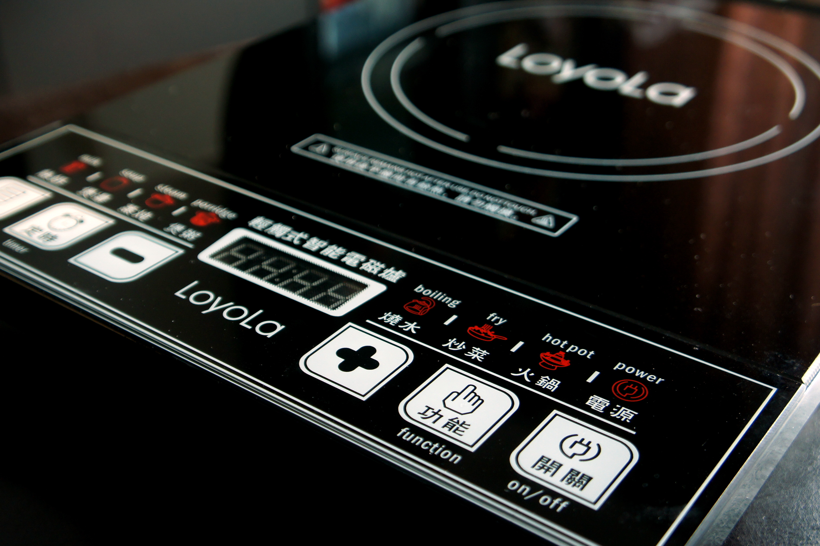 Best Induction Cooktop 2020 7 Best Portable Induction Cooktops in 2020   Think For Home